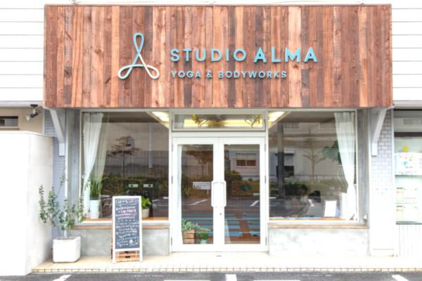 STUDIO ALMAの画像